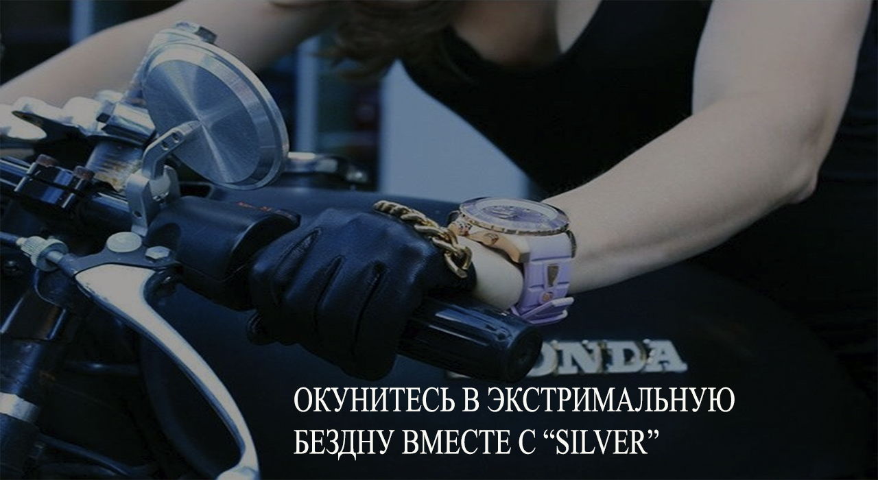 Женские наручные часы KYBOE из коллекции Silver